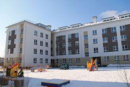 Жилой квартал «Мичуринский»