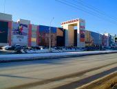 ТЦ «Континент» ул.Кропоткина 128а