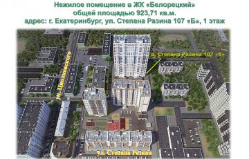 Коммерческая недвижимость екатеринбург 1 этаж Снять помещение под офис Мичуринский проспект