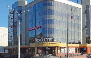 Е1 недвижимость аренда коммерческой снять в аренду офис Марксистская улица