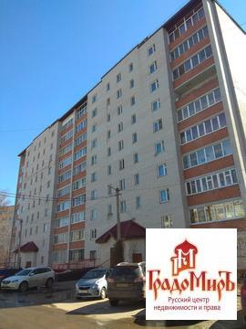 Продается трехкомнатная квартира за 6 000 000 рублей. Московская обл, Сергиево-Посадский р-н, г Хотьково, ул Майолик, д 6.