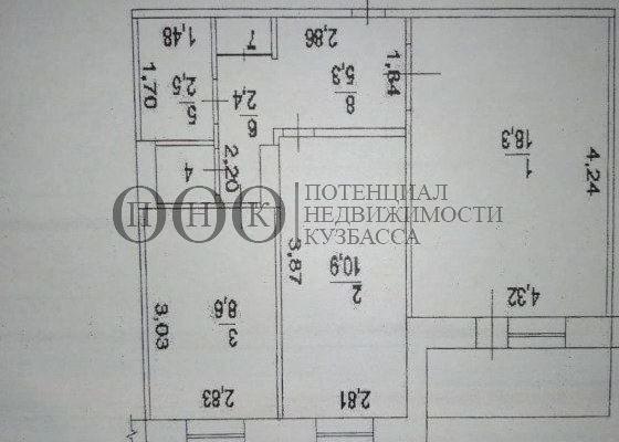 Продается двухкомнатная квартира за 2 530 000 рублей. Кемерово, Рудничный район, Шахтеров проспект, 85а.