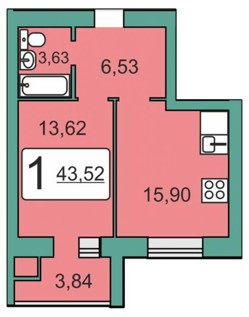 Продается однокомнатная квартира за 1 975 600 рублей. Рязань, Мервинская, 20.