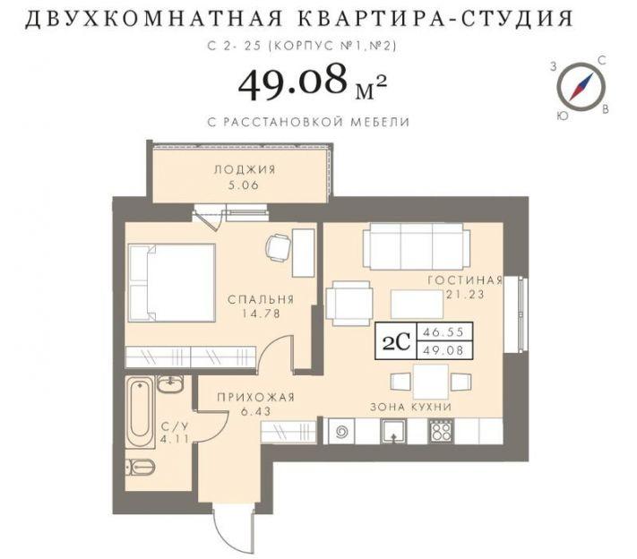 Продается двухкомнатная квартира за 3 930 000 рублей. г Новосибирск, ул Овражная, д 3.