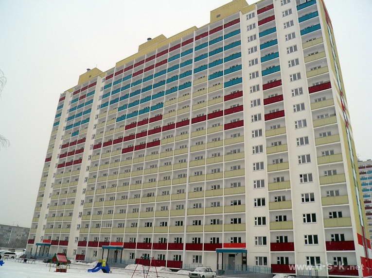Продается однокомнатная квартира за 970 000 рублей. г Новосибирск, ул Твардовского, д 22/3.