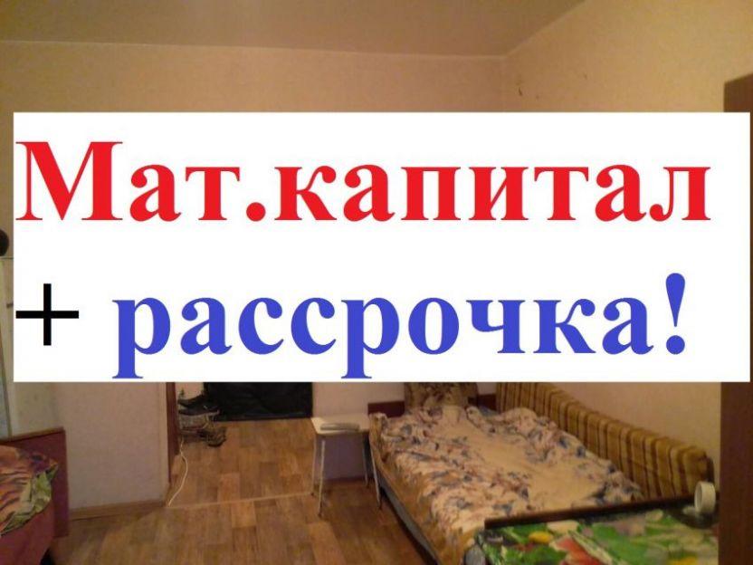 Продается однокомнатная квартира за 700 000 рублей. г Тула, поселок Станционный, д 31.