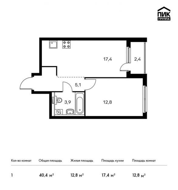 Продается однокомнатная квартира за 2 048 280 рублей. Калуга, 65 лет Победы, 21.