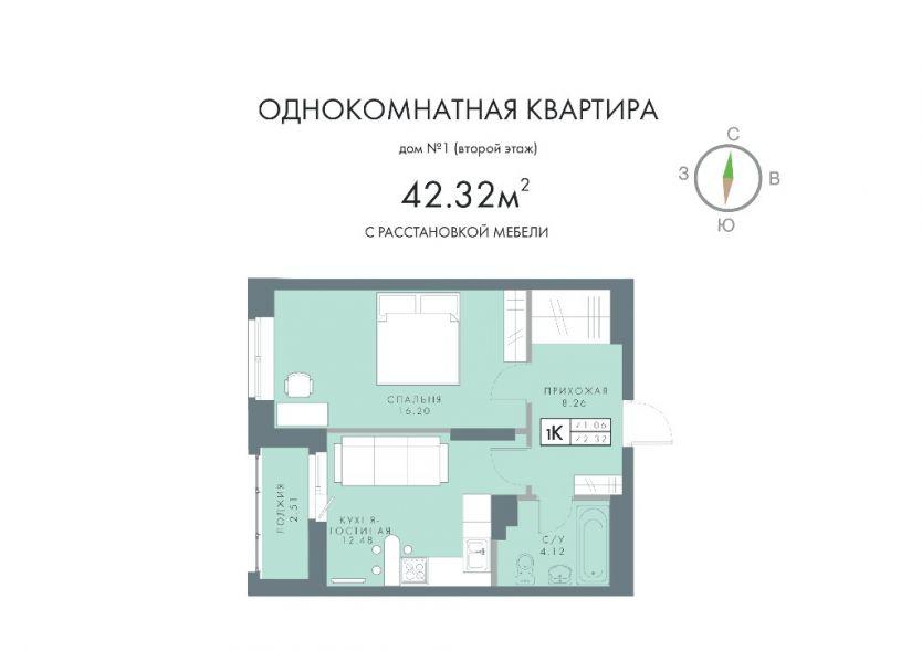 Продается однокомнатная квартира за 2 980 000 рублей. Новосибирск, Ленинский район, Серафимовича, 20 стр..