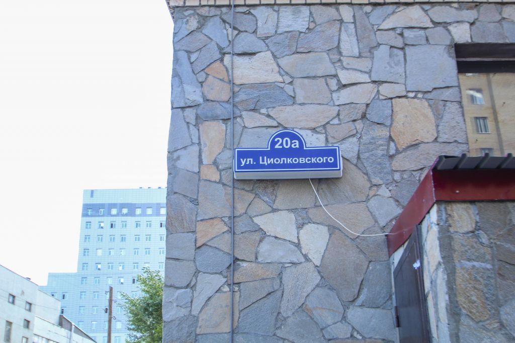 Жк на циолковского тюмень фото отзывы