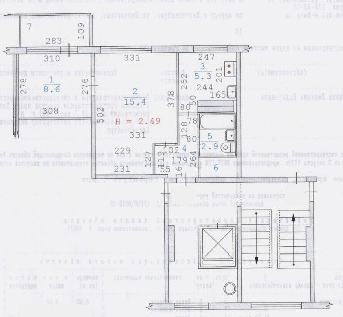 Продается двухкомнатная квартира за 2 580 000 рублей. Екатеринбург, Орджоникидзевский район, Парниковая, 1.