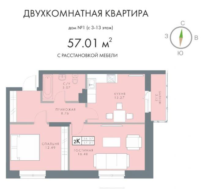 Продается двухкомнатная квартира за 3 890 000 рублей. Новосибирск, Ленинский район, Серафимовича, 20 стр..