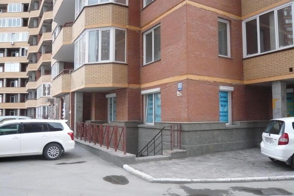 Нгс новосибирск коммерческая недвижимость