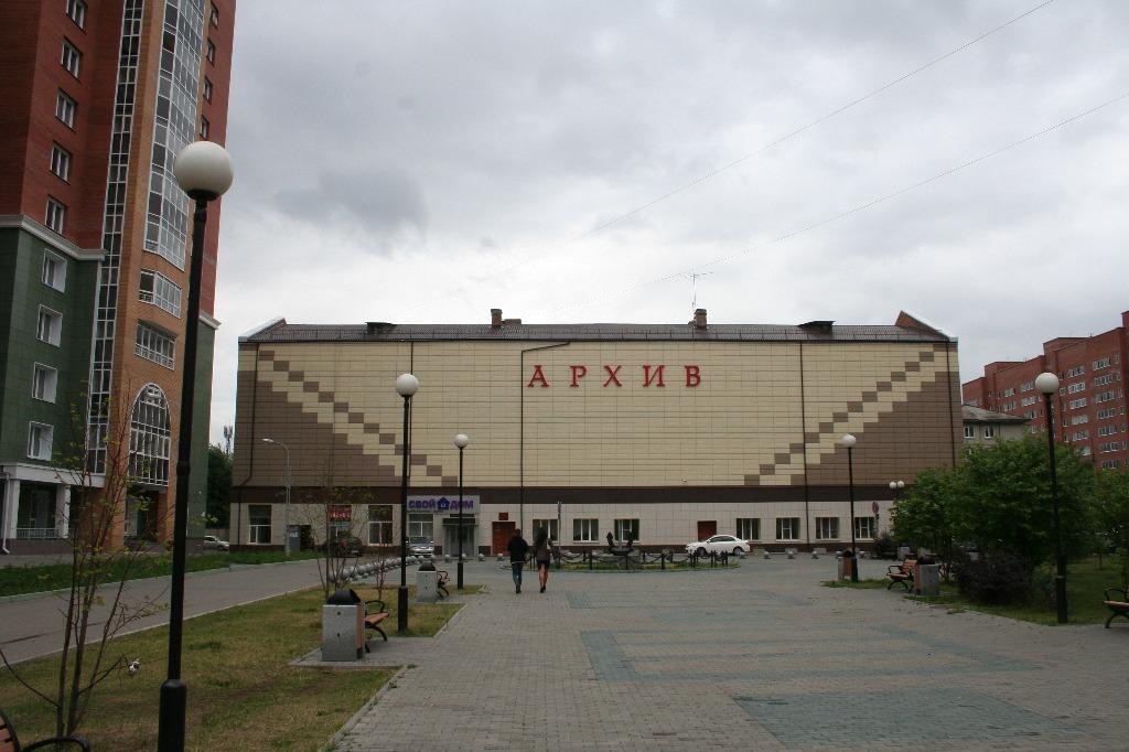 Коммерческая недвижимость магазин купить красноярск свежие аренда офиса мытищи