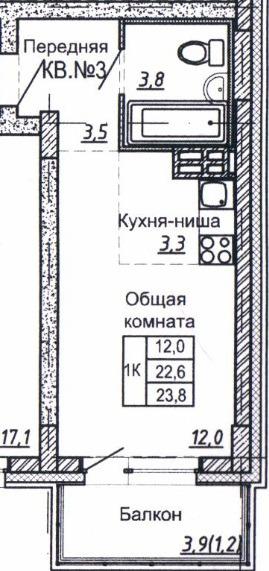 Продается однокомнатная квартира за 1 053 000 рублей. Барнаул, Индустриальный район, Северный Власихинский проезд, 112.