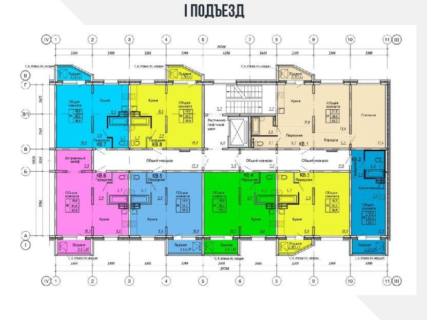 Продается двухкомнатная квартира за 2 335 000 рублей. Барнаул, Индустриальный район, Северный Власихинский проезд, 110.