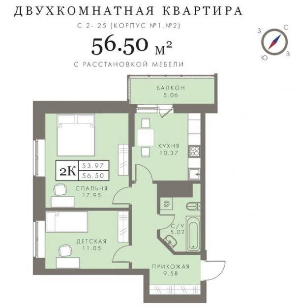 Продается двухкомнатная квартира за 4 800 000 рублей. г Новосибирск, ул Овражная, д 3.