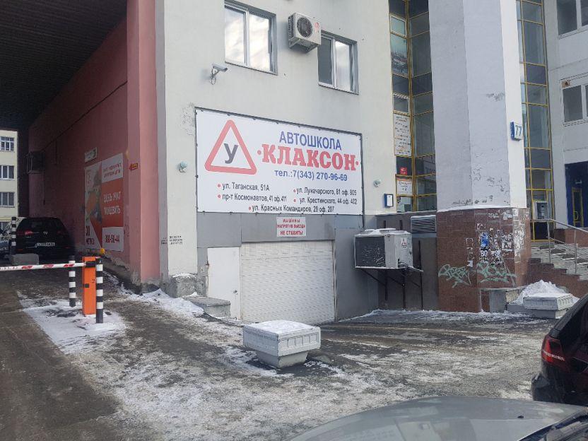 Купить металлический гараж б у в екатеринбурге гараж металлический в кременчуге