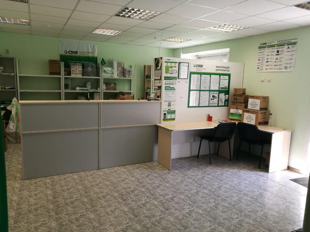 Услуги аренда помещений офиса нежилое помещение Аренда офисных помещений Кропоткинская