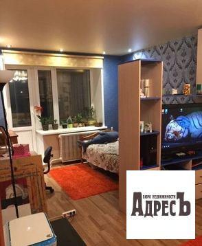 Продается однокомнатная квартира за 2 150 000 рублей. Обнинск, Звездная, 15.