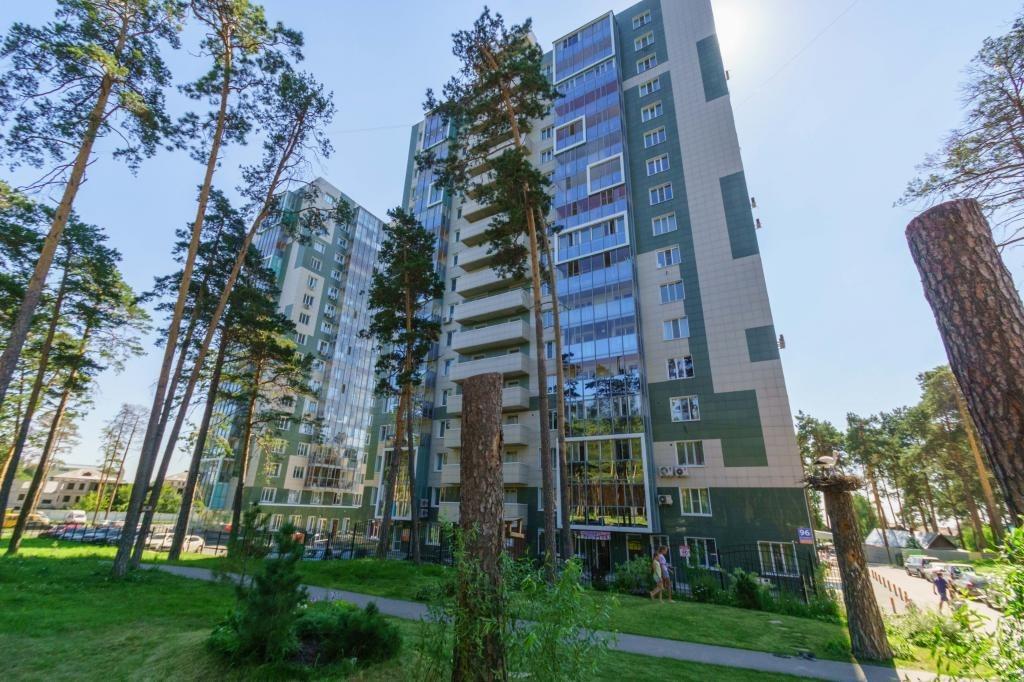 пятна могут купить квартиру в заельцовском парке так