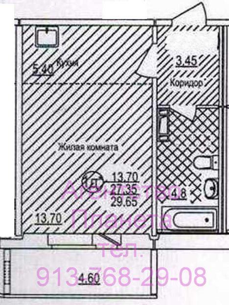 Продается однокомнатная квартира за 2 150 000 рублей. г Новосибирск, ул Плахотного, д 53/1.