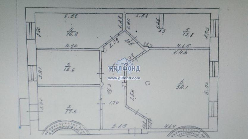 Продается трехкомнатная квартира за 6 350 000 рублей. Кемерово, Центральный район, Весенняя, 19.