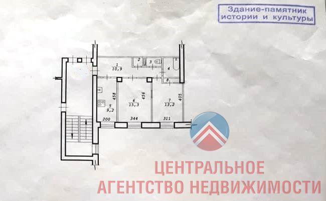 Продается двухкомнатная квартира за 2 500 000 рублей. Новосибирск, Ленинский район, Станиславского, 4.