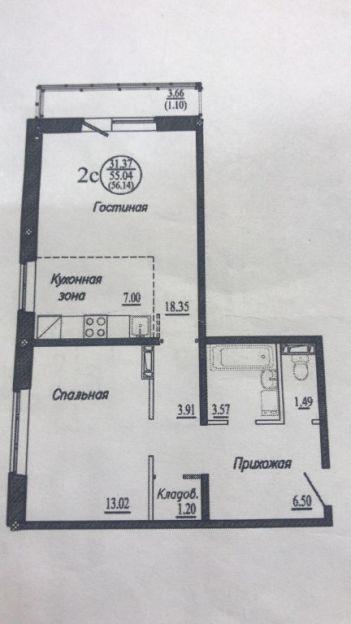 Продается двухкомнатная квартира за 1 690 000 рублей. Новосибирск, Кировский район, Бронная, 15.