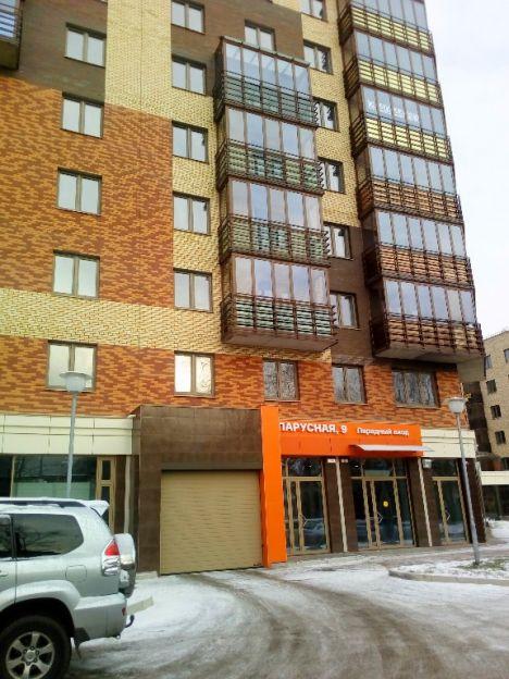 Продается двухкомнатная квартира за 6 800 000 рублей. г Красноярск, ул Парусная, д 9.