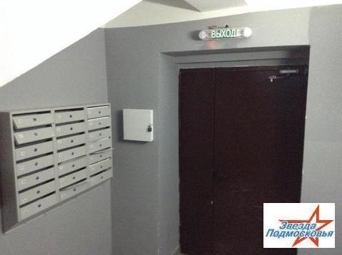 Продается трехкомнатная квартира за 2 900 000 рублей. Дмитров, Луговая, 14.