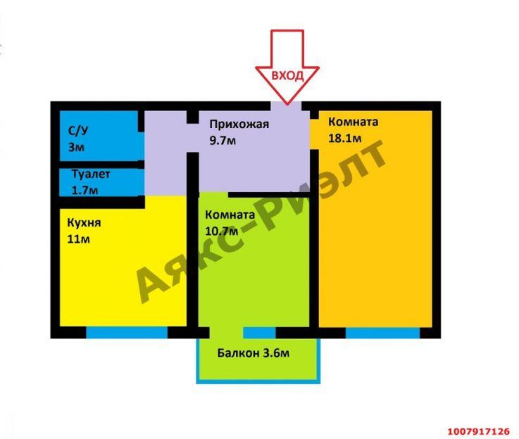 Продается двухкомнатная квартира за 3 100 000 рублей. Краснодар, Прикубанский, им Котлярова Н.С., 17.