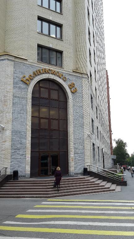 Аренда офиса белинского 83 аренда коммерческой недвижимости краснодар чмр от собственника