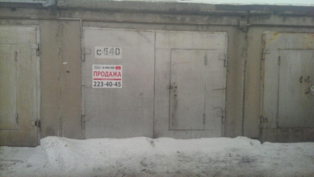 Куплю гараж градский купить гараж в феодосии на карантине