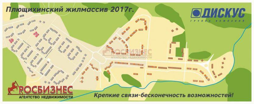 Продается однокомнатная квартира за 1 600 000 рублей. Новосибирск, Октябрьский район, В. Высоцкого, 144/1.
