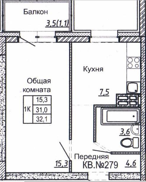 Продается однокомнатная квартира за 1 344 000 рублей. Барнаул, Индустриальный район, Северный Власихинский проезд, 112.
