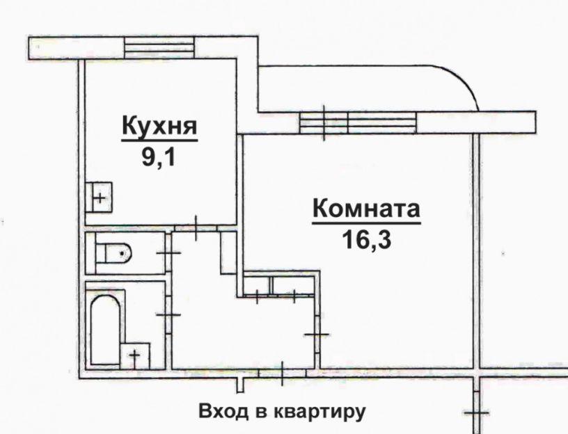 Продается однокомнатная квартира за 2 130 000 рублей. Пермь, Мотовилихинский район, Звонарева, 5.