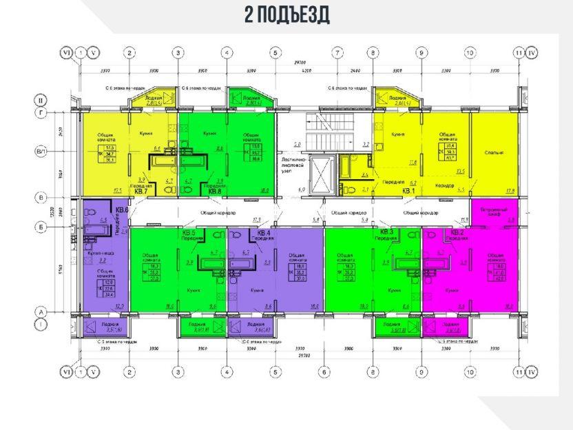 Продается однокомнатная квартира за 1 590 000 рублей. Барнаул, Индустриальный район, Северный Власихинский проезд, 110.