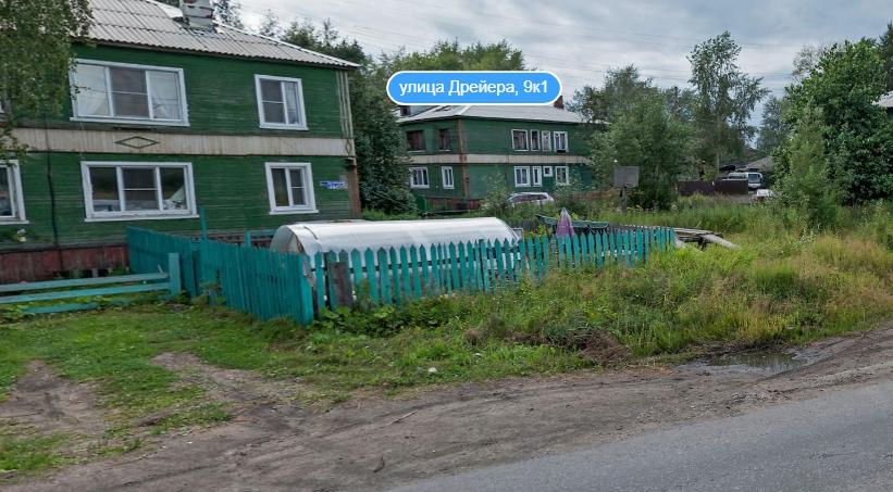 Продается двухкомнатная квартира за 1 090 000 рублей. г Архангельск, ул Дрейера, д 9, кв 1К.