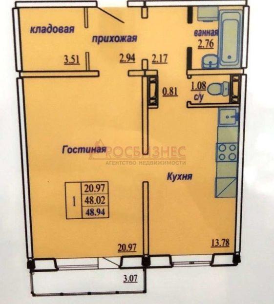 Продается однокомнатная квартира за 1 427 000 рублей. Новосибирск, Октябрьский район, В. Высоцкого, 140/2.