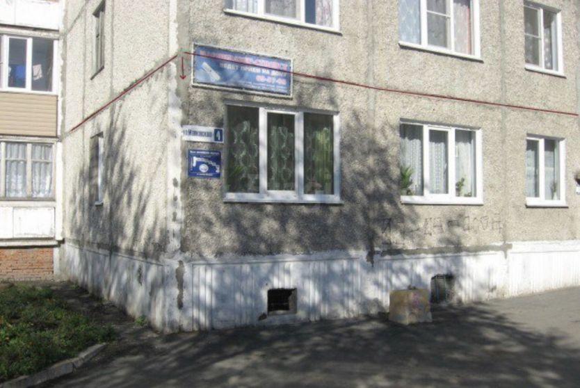 Продается трехкомнатная квартира за 2 000 000 рублей. г Барнаул, ул Маяковского, д 4.