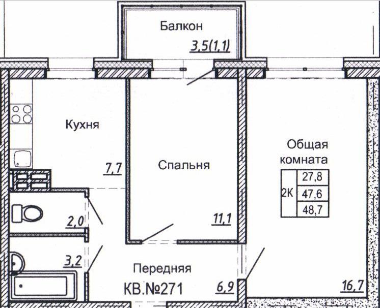 Продается двухкомнатная квартира за 1 940 000 рублей. Барнаул, Индустриальный район, Северный Власихинский проезд, 112.