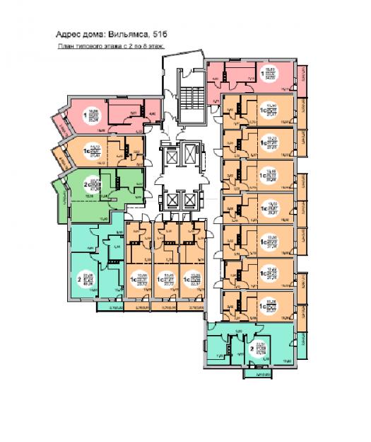 Продается однокомнатная квартира за 1 732 000 рублей. Пермь, Орджоникидзевский район, Вильямса, 51б.