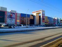 ТЦ «Континент» ул.Кропоткина 128а  // НГС.НЕДВИЖИМОСТЬ