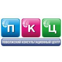 Поволжский консультационный центр