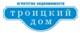 """ООО """"Агентство недвижимости """"Троицкий Дом"""""""