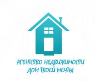 """Агентство недвижимости """"Дом твоей мечты"""""""