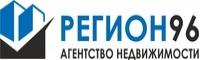 "Агентство Недвижимости ""РЕГИОН 96"""