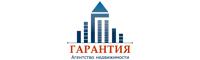 Агентство недвижимости «ГАРАНТИЯ»
