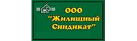 Агентство недвижимости «ЖИЛИЩНЫЙ СИНДИКАТ»