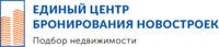 Единый Центр Бронирования Новостроек